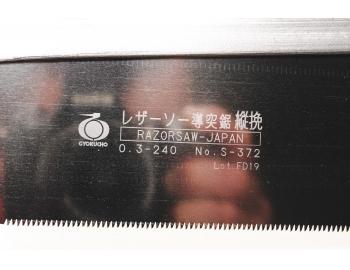 RS372-Sierra Costillar Japones Dozuki cola de milano 20TPI 240mm Gyokucho 372-5.