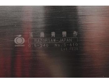 RS610-Sierra Japonesa Ryoba doble filo 15TPI 240mm Gyokucho 610-6.