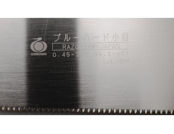 RS651-Serrucho Japones Ryoba doble filo 20TPI 240mm Gyokucho 651-6.