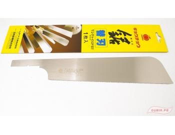 RsS311-Hoja de repuesto usuba al hilo 20TPI 24cm Gyokucho RsS311-1.