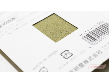 GUB0028-Borrador mediano para limpiar el óxido de cuchillos con alto carbono Sushi GUB0028-2.