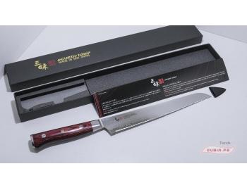 HFR-8014D-Cuchillo Bread Knife 23 cm acero VG10 Classic Pro Damascus Zanmai HFR-8014D-2.