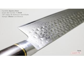 B1zEg24-Cuchillo Gyuto 24cm acero 1.4528+damasco Ebano+Bronce B1zEg24-2.