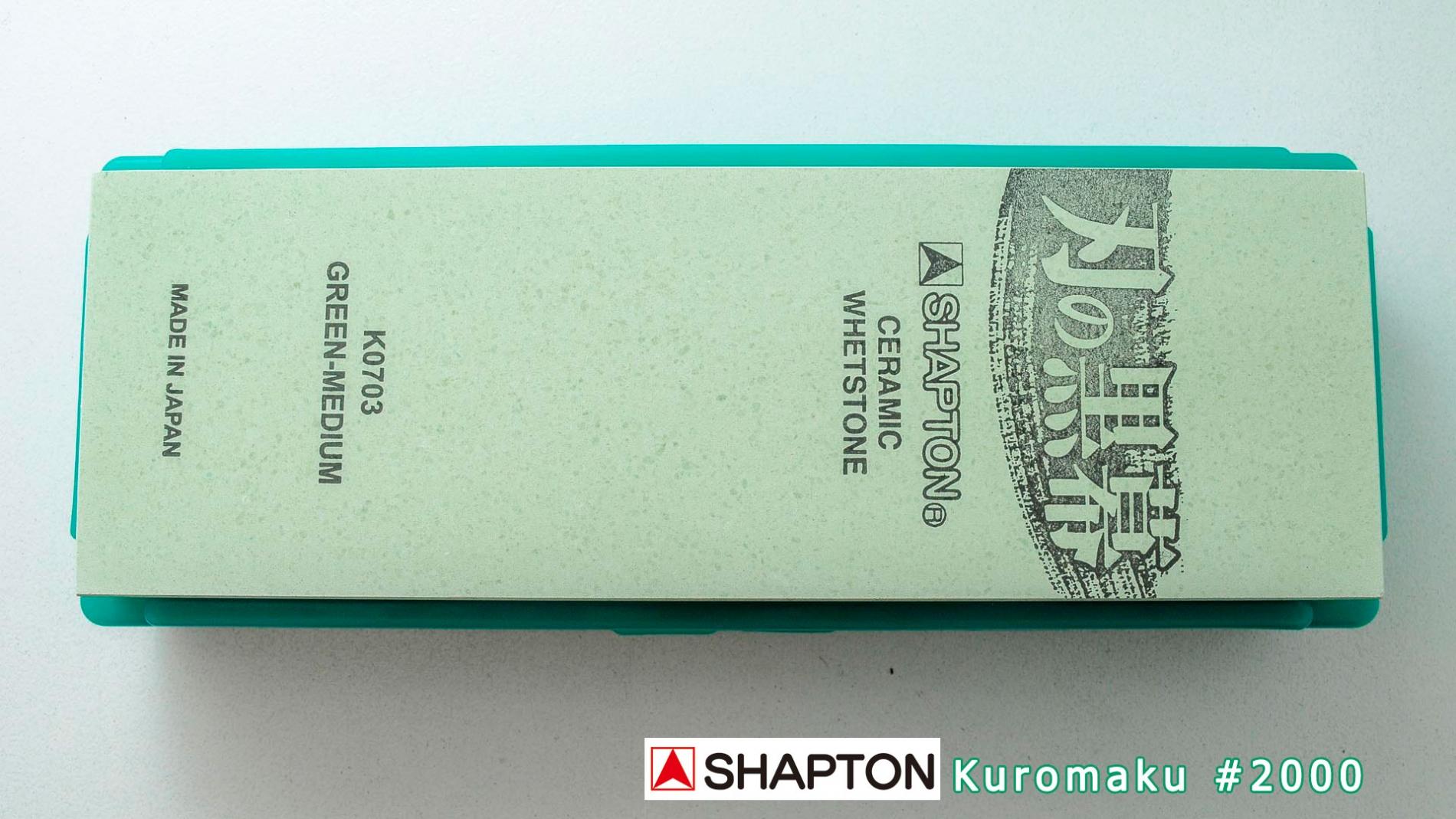K0703-Piedra de asentar 2000 Shapton Kuromaku K0703-max-4.