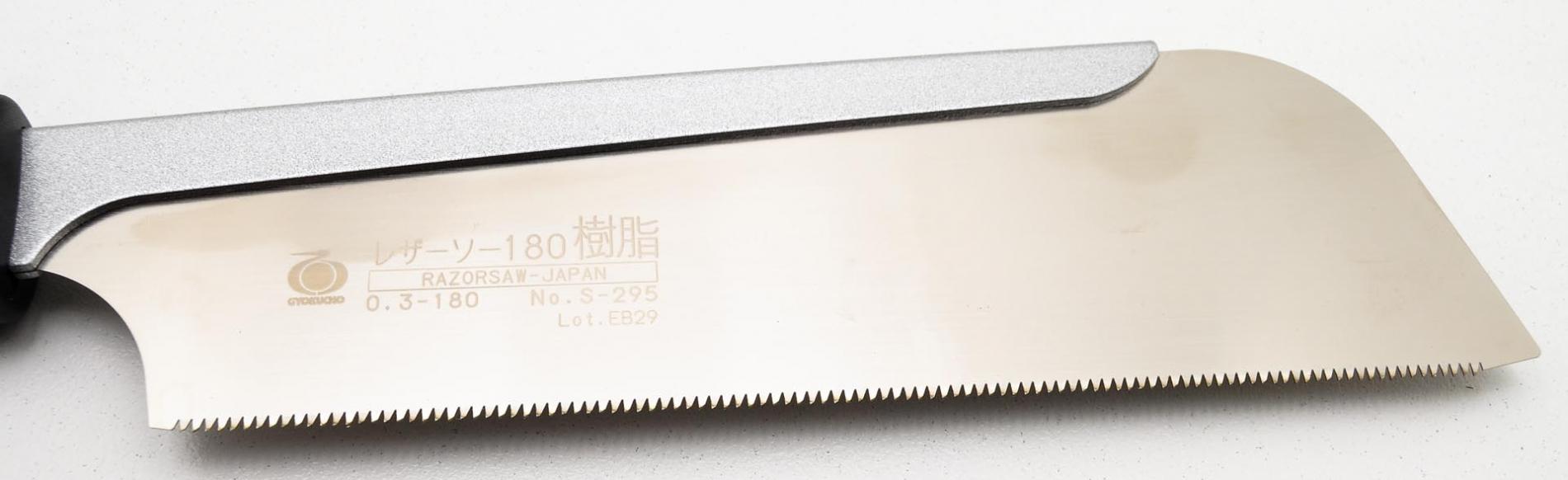 RS295-Usuba al hilo 17TPI serrucho costillar japones 18cm Gyokucho Rs295-max-3.