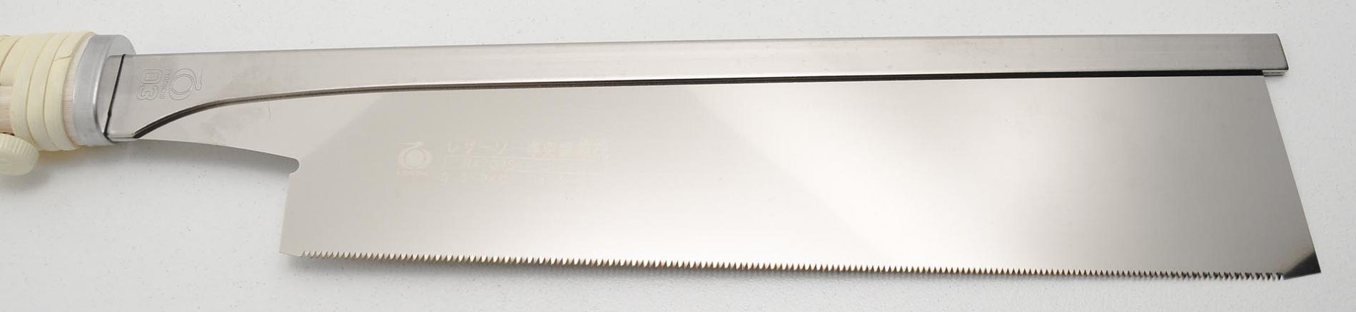 RS372-Sierra Costillar Japones Dozuki cola de milano 20TPI 240mm Gyokucho 372-max-3.