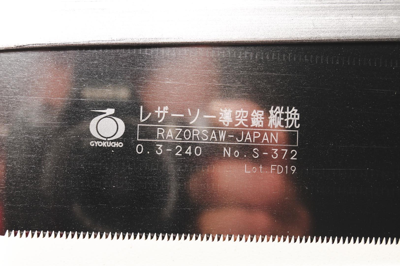 RS372-Sierra Costillar Japones Dozuki cola de milano 20TPI 240mm Gyokucho 372-max-5.