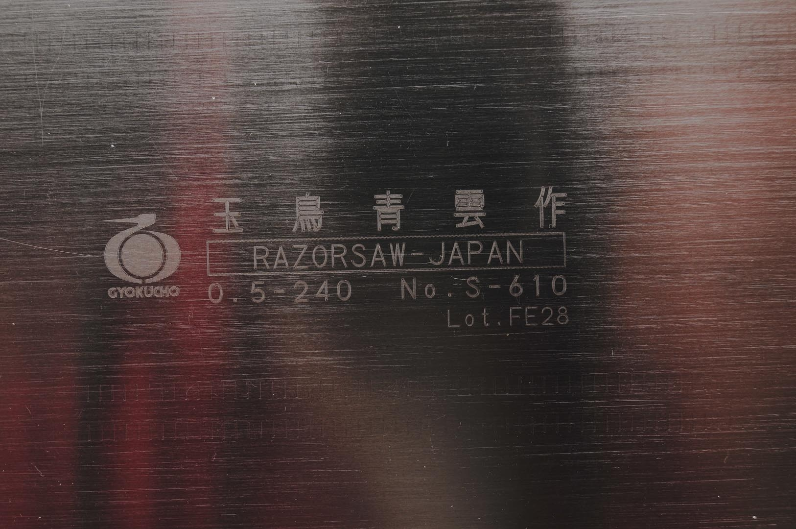 RS610-Sierra Japonesa Ryoba doble filo 15TPI 240mm Gyokucho 610-max-6.
