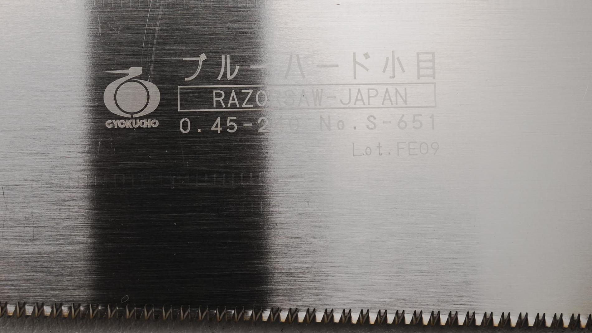 RS651-Serrucho Japones Ryoba doble filo 20TPI 240mm Gyokucho 651-max-6.