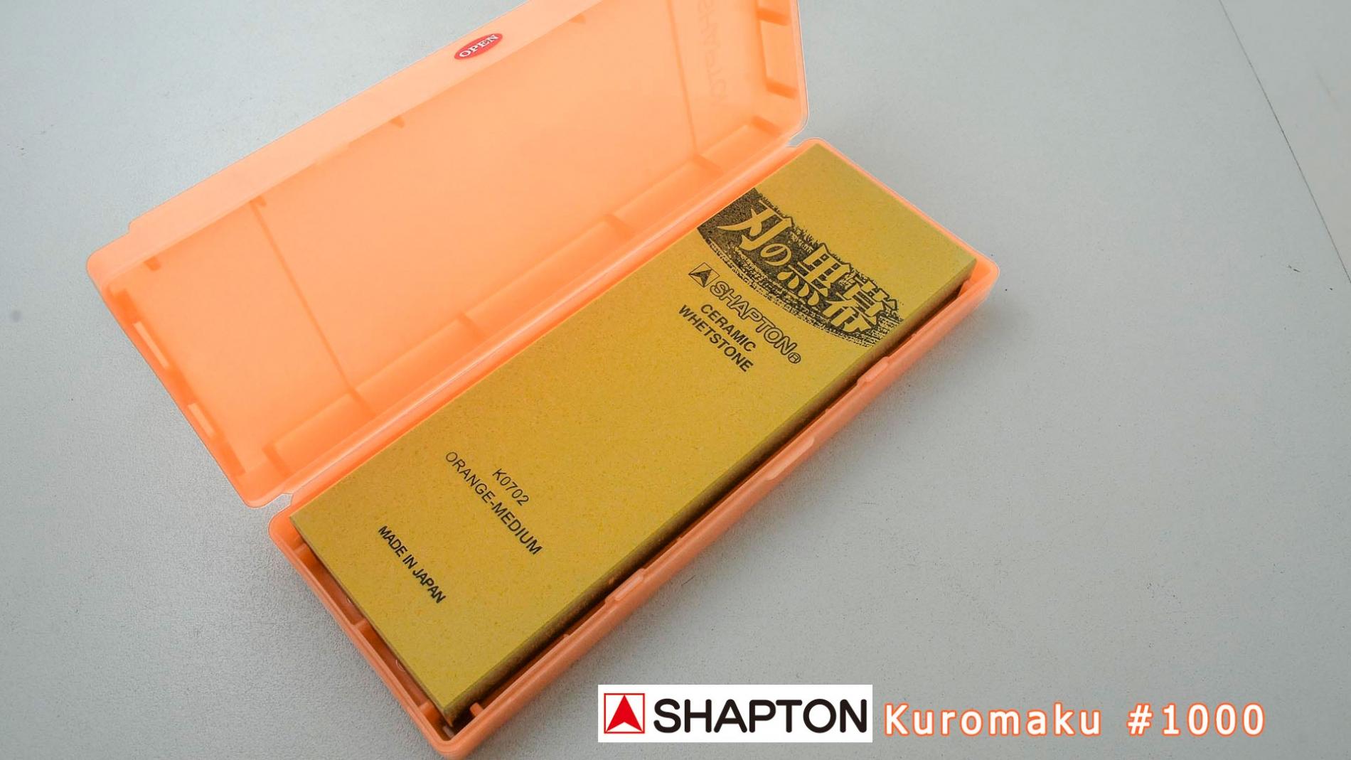 K0702-Piedra de afilar 1000 Shapton Kuromaku K0702-max-6.