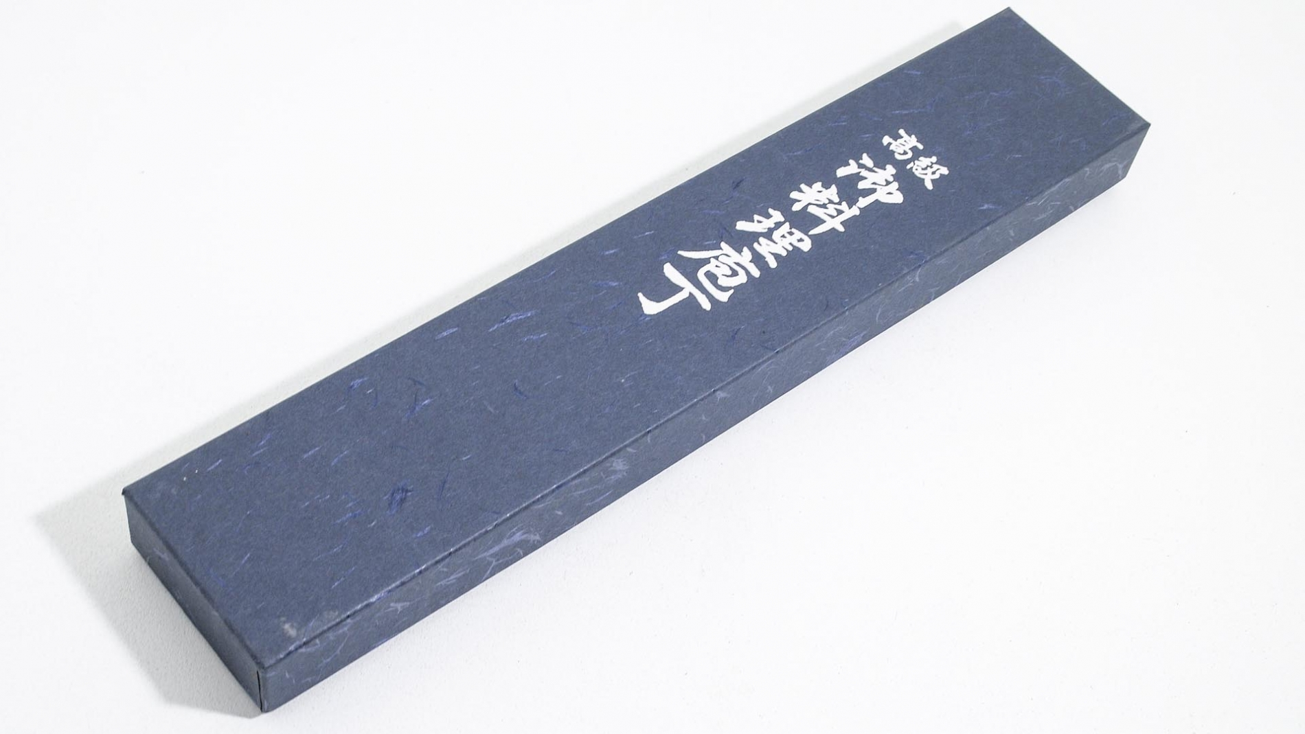 BS-16905-Cuchillo Santoku 165mm Aogami Blue Super+clad inox Kurouchi BS-16905-max-7.