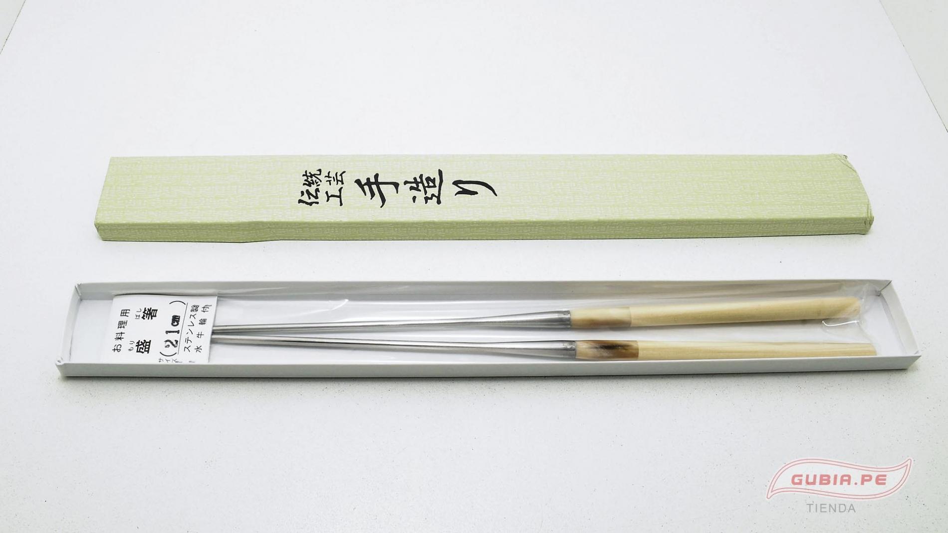 GUB0037-Palitos servir sushi Moribashi Chopsticks metal 21cm GUB0037-max-2.