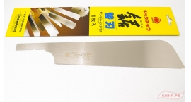 RsS311-Repuesto para serrucho Costillar Japones Sun Child, cola de milano 20TPI 240mm Gyokucho 311.