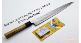 GUB0029-Borrador grueso para limpiar cuchillos de alto carbono Sushi GUB0029.