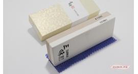 Bester1000/6000-Piedra de afilar combo #1000/#6000 Bester Imanishi 205x75x35mm.