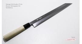 yk27w2-Cuchillo Yanagi-Kiritsuke 27cm acero Shirogami #2 Yoshihiro yk27w2.